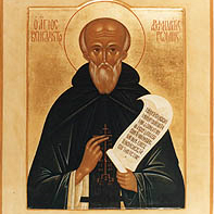 Benedict of Nursia, St.
