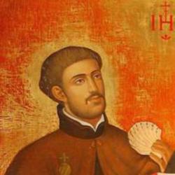 Luis Gonzalez S.J.