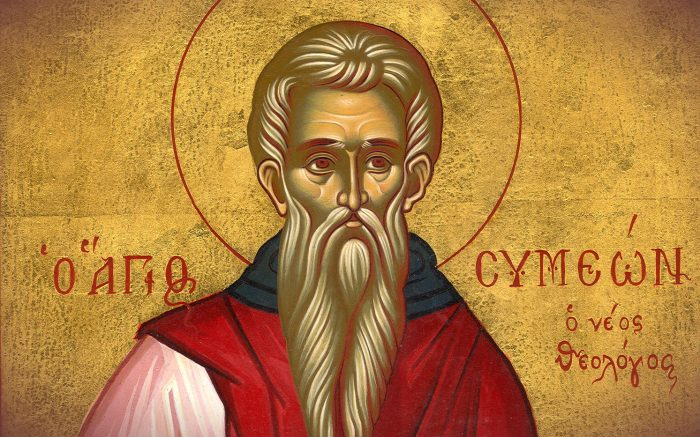 Athanasius on the call of St. Anthony Antony or Antony of the desert january 17
