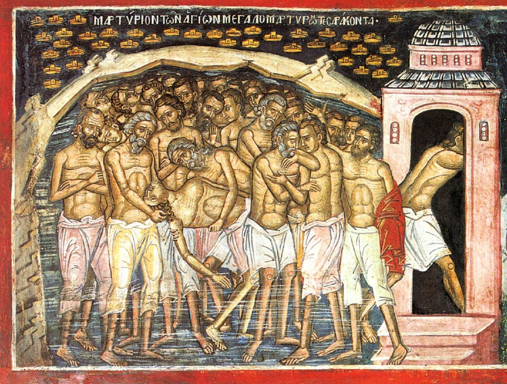 Holy Forty Martyrs of Sebaste, 16th Century Fresco from Dionysiou Monastery, Mount Athos