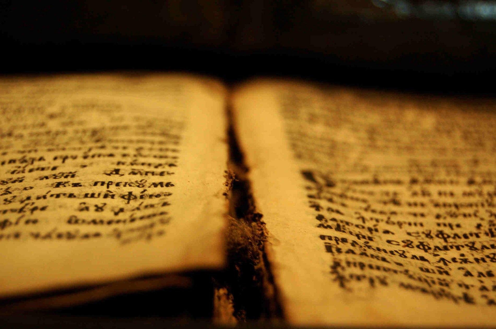 Jeff Cavins – The Inspiration of Scripture