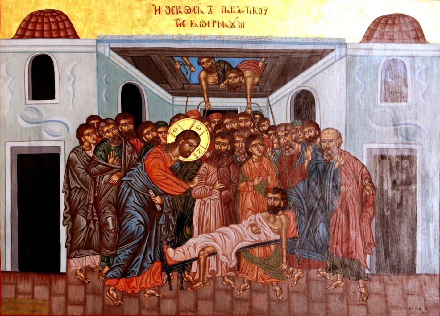 weak christians Paralytic icon