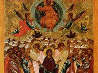 Ascension of Christ Increases Faith – Leo the Great