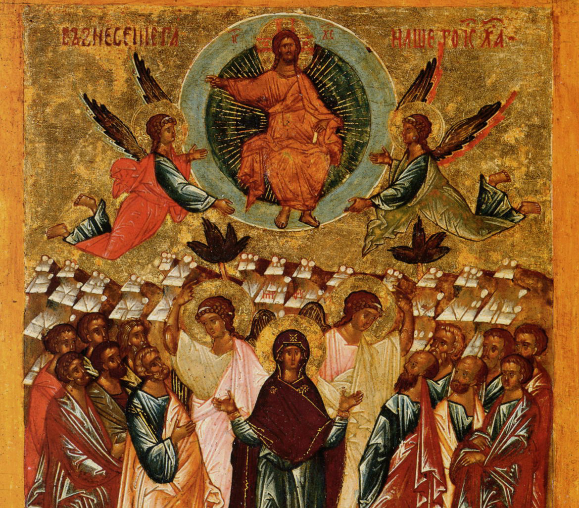 ascension of Jesus Christ leo the great visible presence divinity passes into the sacraments