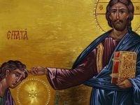 Milagros de Jesús - El sordomudo y la compasión
