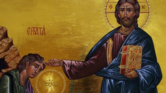 Deaf mute healing miracles ephphatha effata compassion 23rd Sunday Ordinary time B