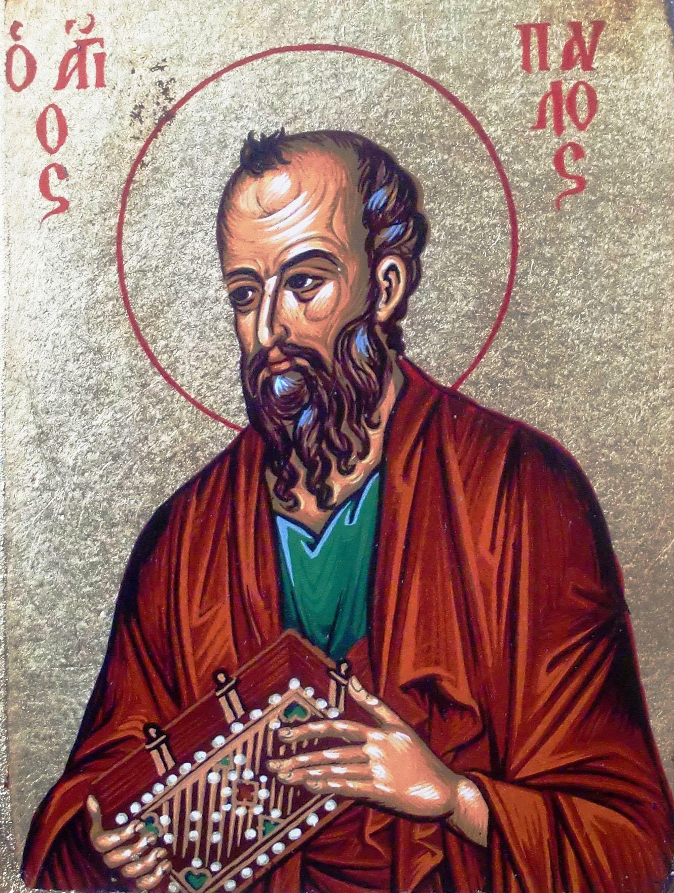 Letter to Polycarp