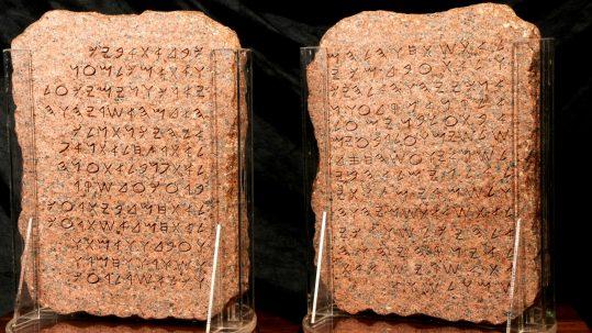 new & old covenant moses ten commandments irenaus decalogue exodus lent