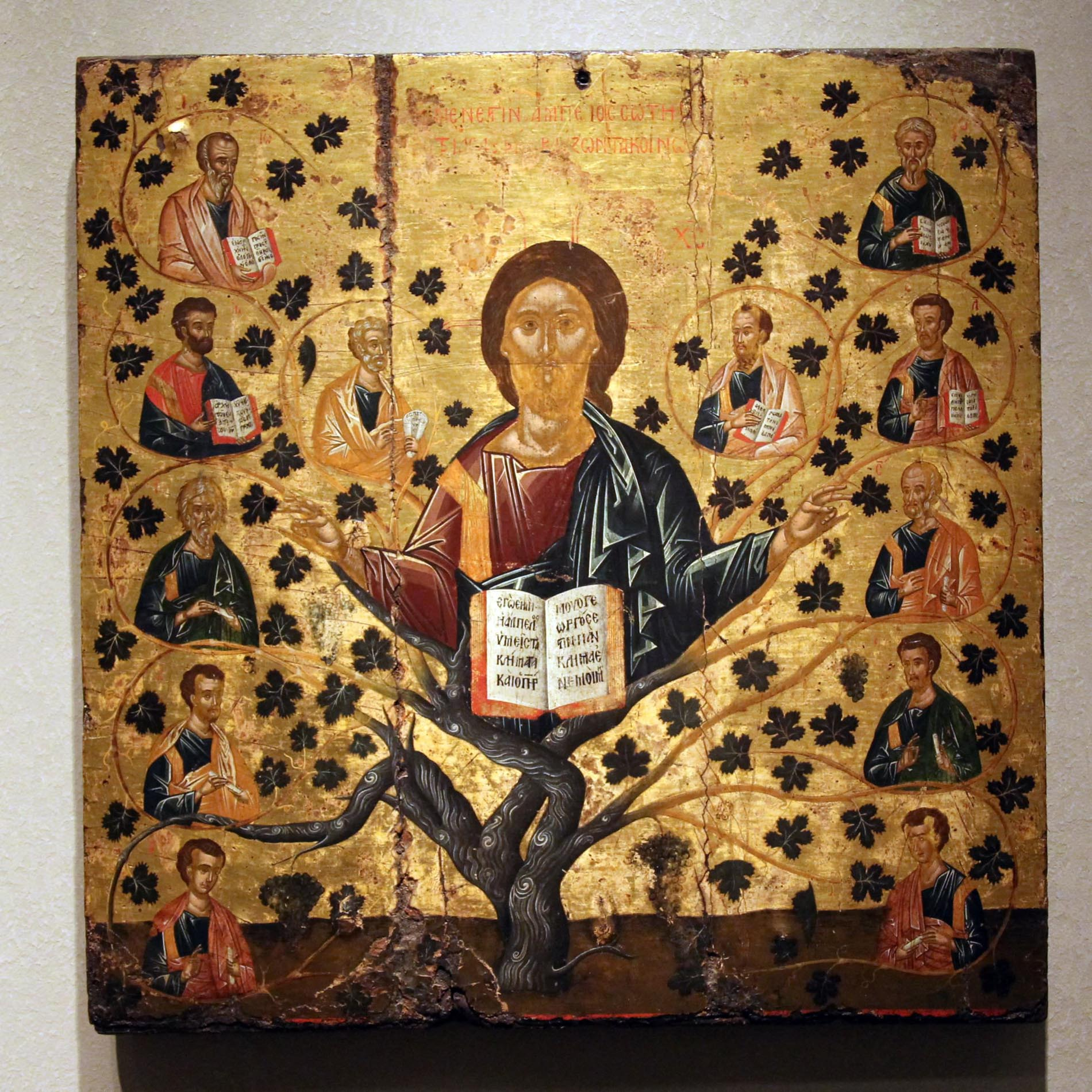 I am the Vine – Cyril of Alexandria