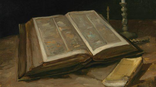 Ephrem diatesseron God's Word treasure spring Scripture inexhaustible treasure