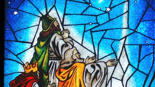 Leo the Great Epiphany --Star Invites all Nations Gentiles to Find Christ King revelation manifestation