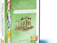 First Corinthians: The Church and the Christian Community CD Set