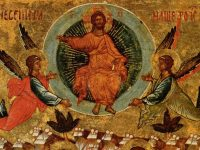 Ascension of Christ Increases Faith - Leo the Great