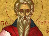 Call of St. Anthony of the Desert – Athanasius