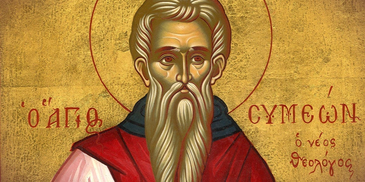 Athanasius on the call of St. Anthony Antony or Antony of the desert january 17 facebook