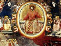 ¿Es Jesús, el buen pastor, el único salvador?