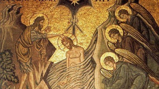 Baptism Lord Jesus Christ Jordan sacramentconfirmation