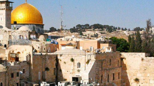 Catholic Holy Land Pilgrimage Tour Jerusalem Temple Dome of the Rock holy week thursday podcast pilgrimage