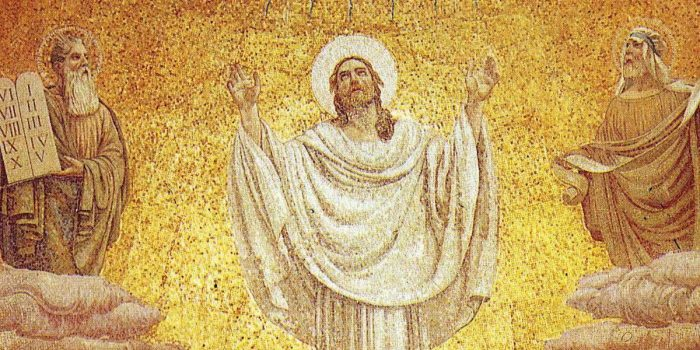 Transfiguration Mt mount Tabor Holy Land Jesus church barluzzi