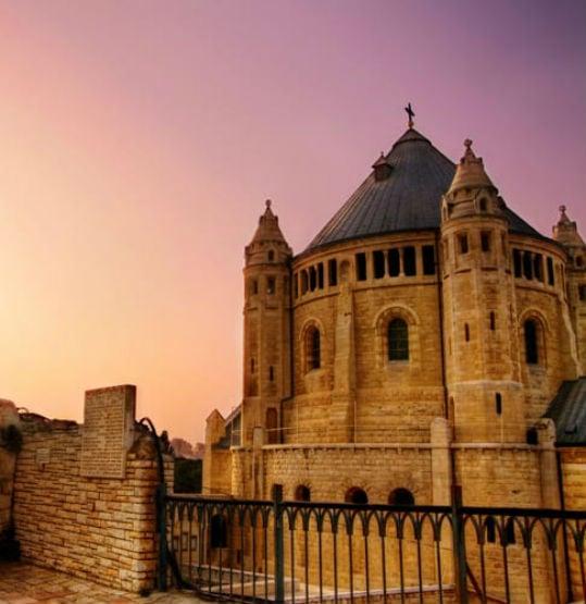 Spring 2022 Holy Land Pilgrimage