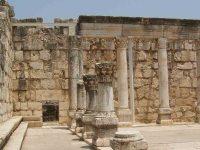 Capernaum, Homebase of Jesus & his Disciples - Podcast
