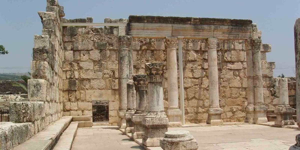 ruins of capernaum