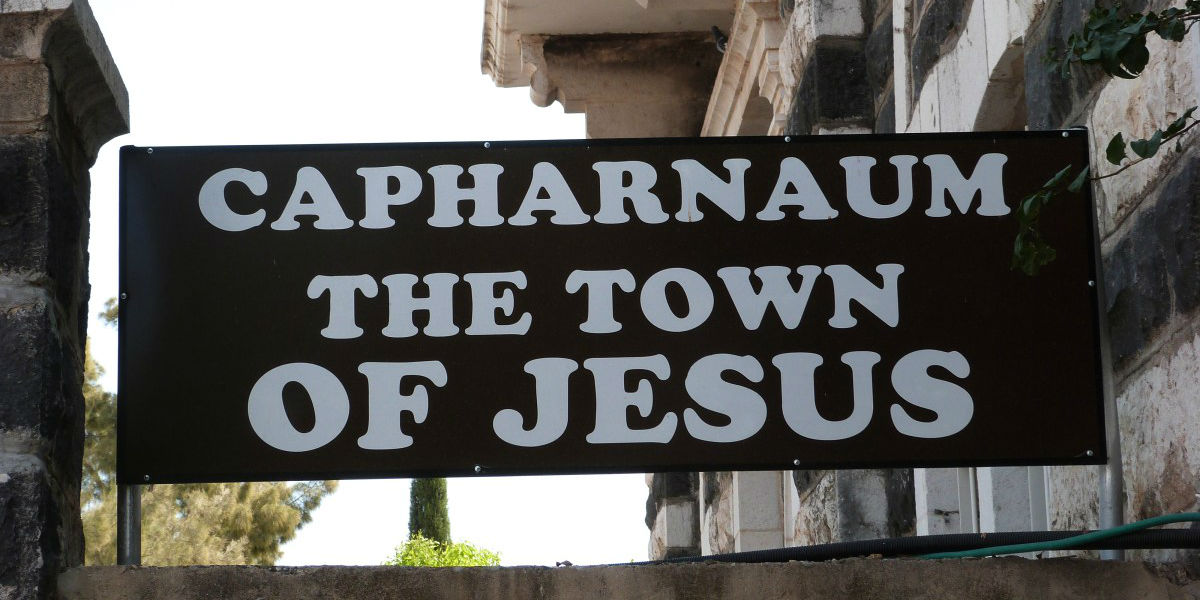 the town of jesus sign
