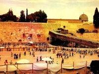 Jerusalem, City of David - Podcast