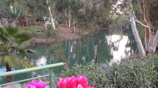 Jesus, John the Baptist & the River Jordan